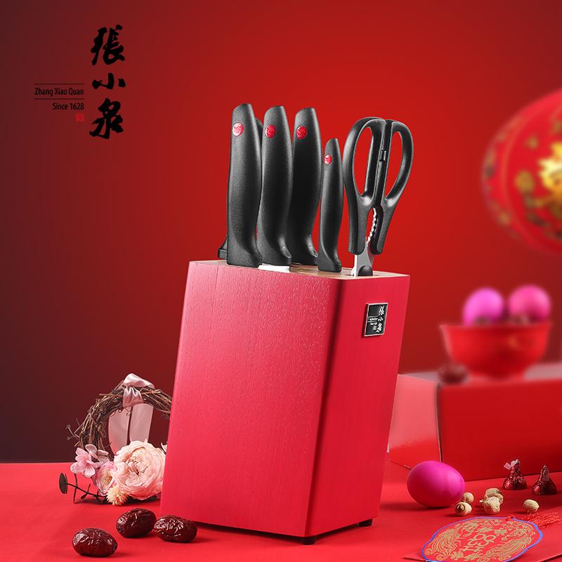 张小泉 张字号·红妆系列七件套 D30870200