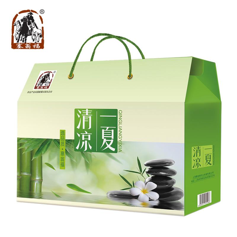 塞翁福清凉一夏礼盒swf0015