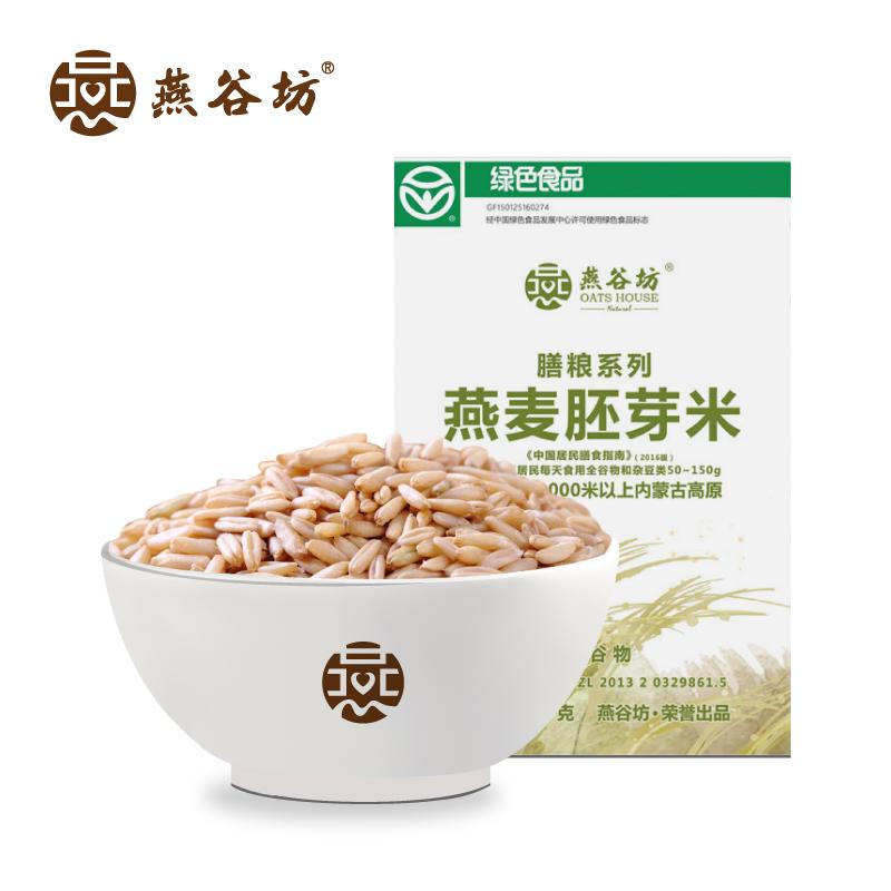 燕谷坊燕麦胚芽米500g/盒*2