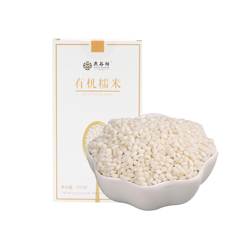 燕谷坊有机糯米400g/盒*2