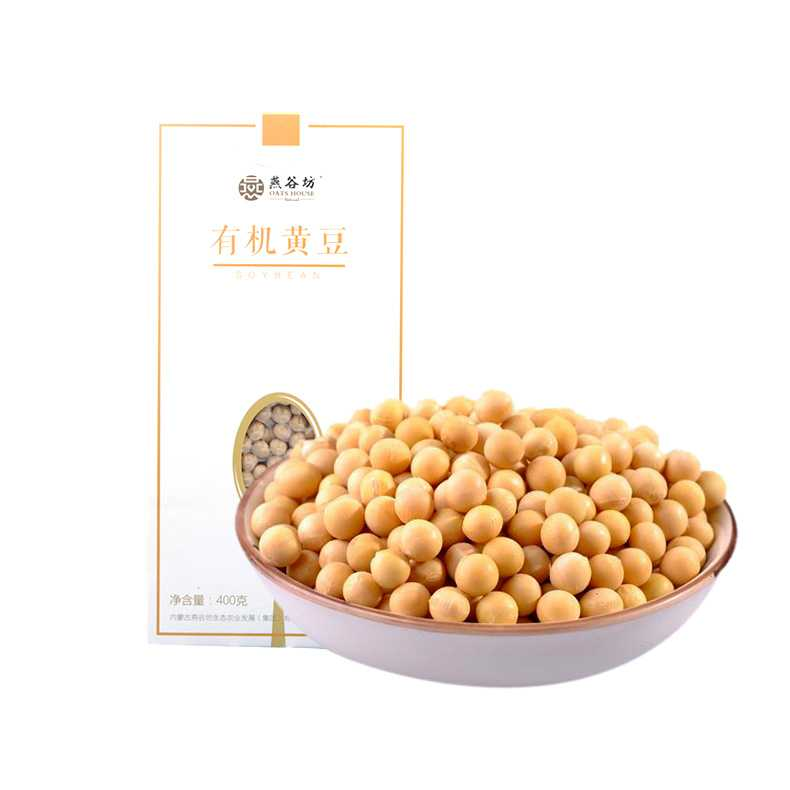 燕谷坊有机黄豆400g/盒*2