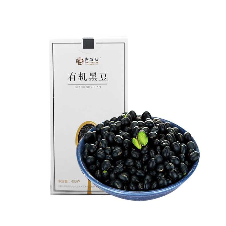 燕谷坊有机黑豆400g/盒*2
