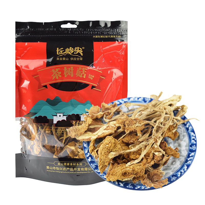 长岭尖高山茶树菇150g