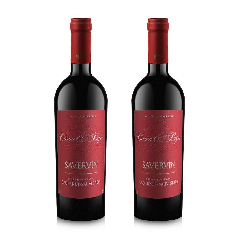 萨维雯赤霞珠半甜红葡萄酒*2瓶