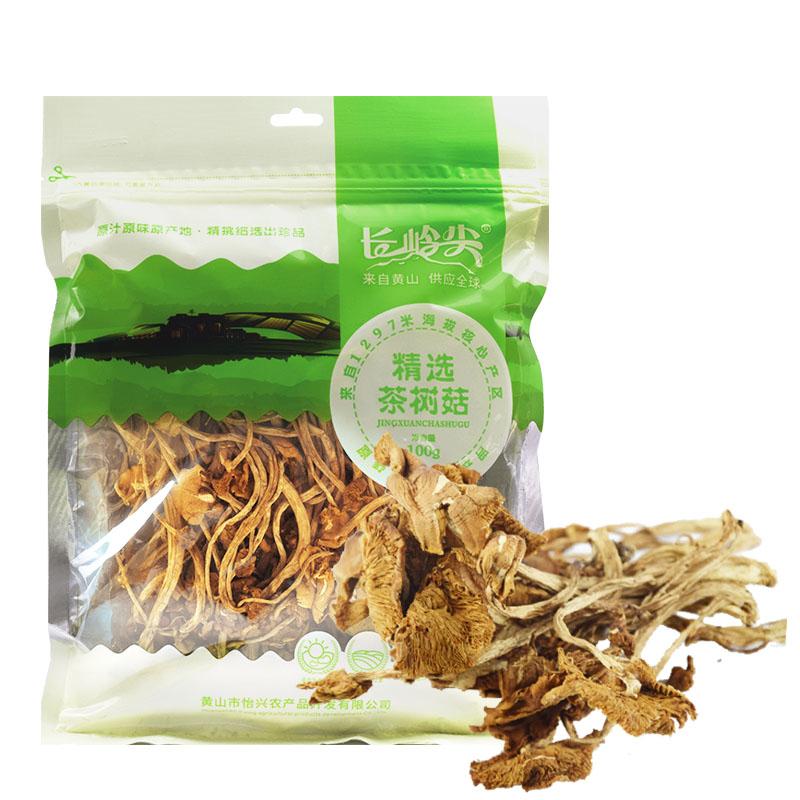 长岭尖原野精选茶树菇100g