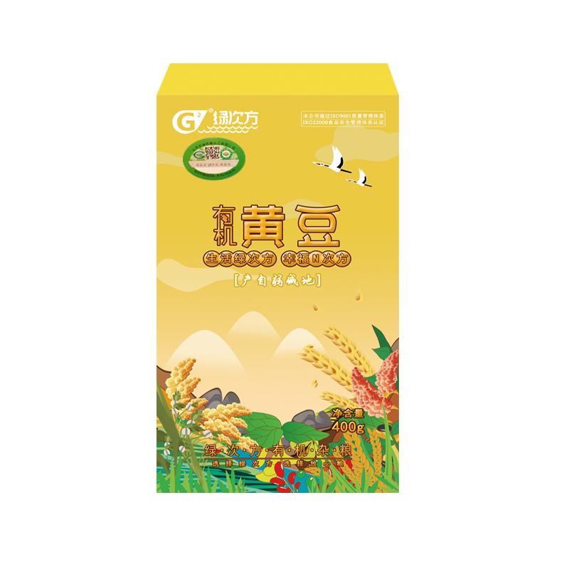 绿次方有机黄豆400g*3