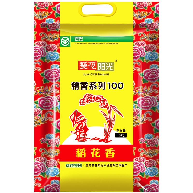 葵花阳光精香系列稻花香大米5kg