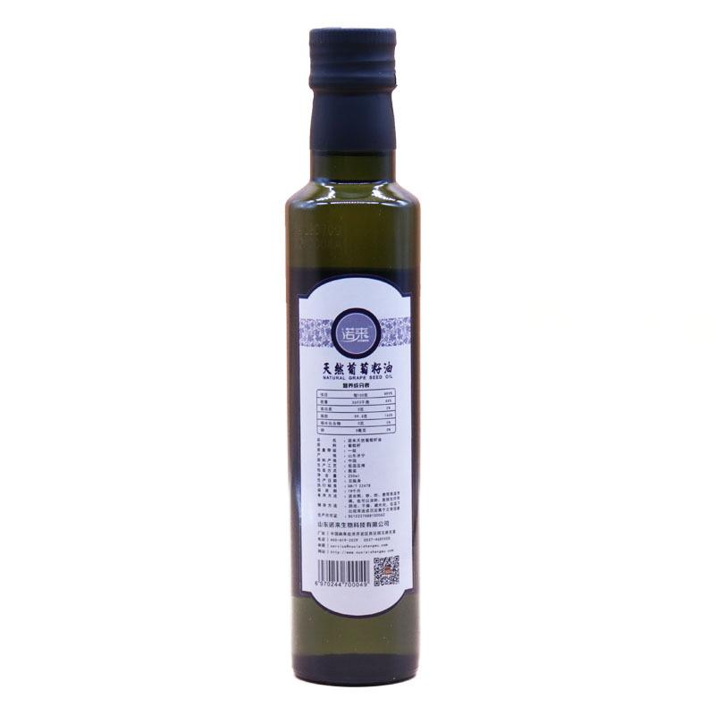 诺来天然葡萄籽油250ml*2礼盒
