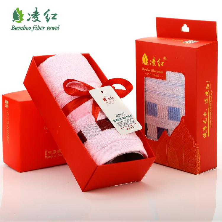凌红竹纤维彩格毛巾礼盒LH-MJ-7116(颜色随机)