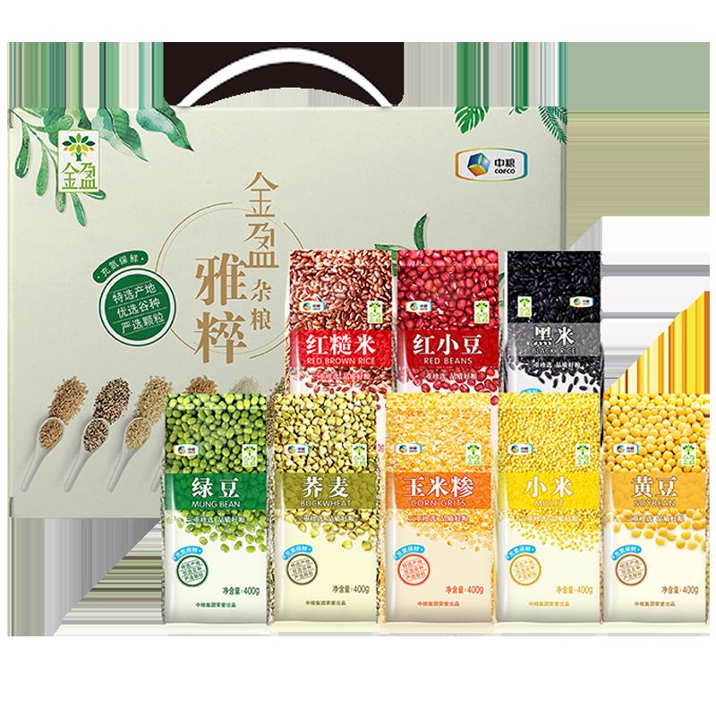 中粮金盈雅粹杂粮礼盒3200g