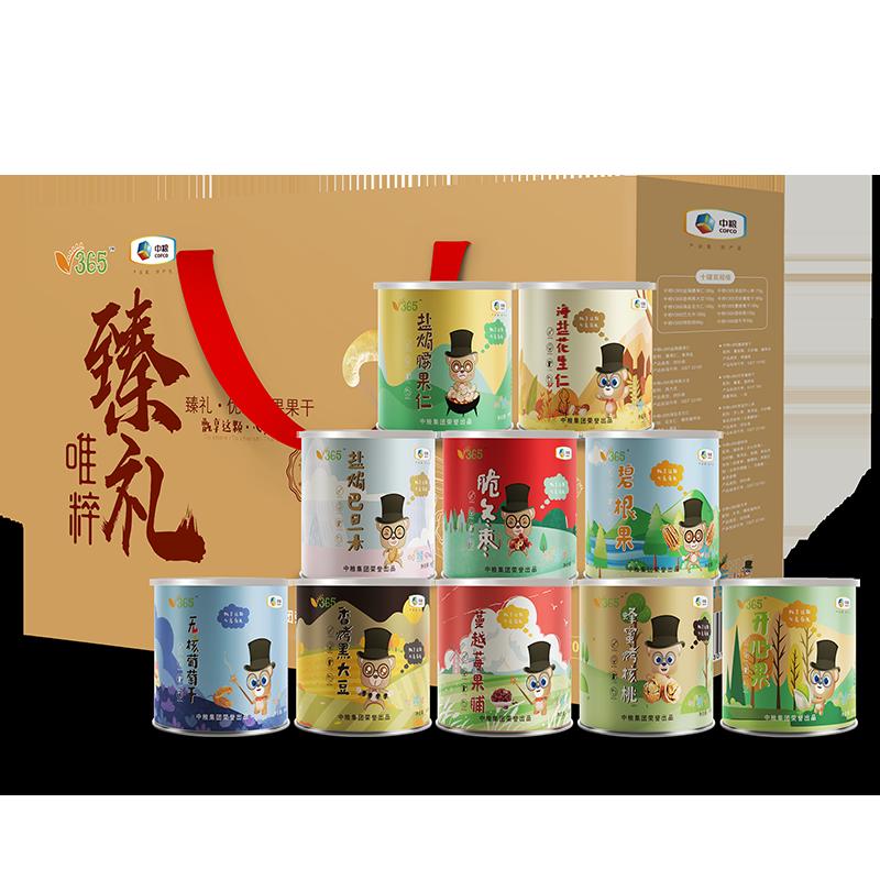 中粮唯粹臻礼坚果礼盒1620g(罐装)