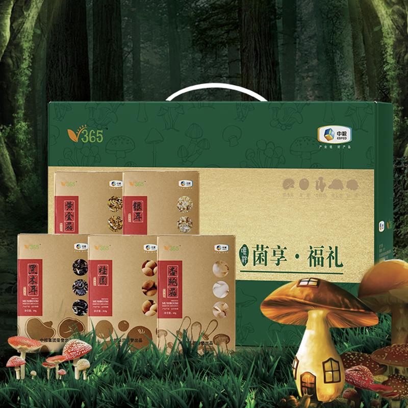 中粮唯粹菌享福礼菌菇礼盒460g