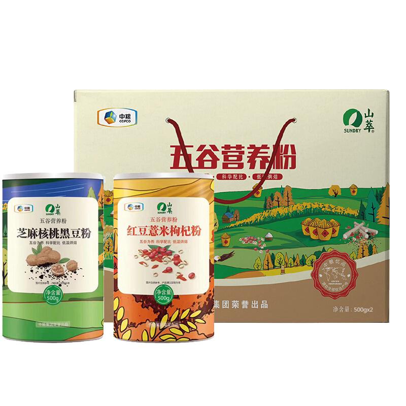 中粮山萃营养粉礼盒(家庭装)1000g