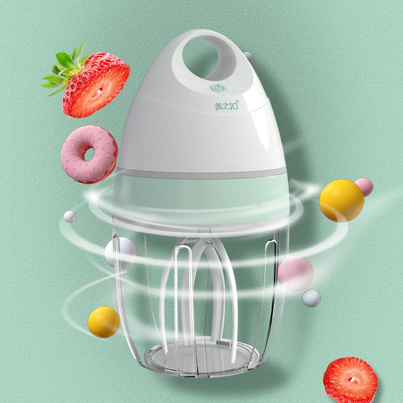 美之扣·打蛋器手动家用蛋清奶油烘焙打发小型迷你半自动打蛋机蛋糕搅拌器dfq01