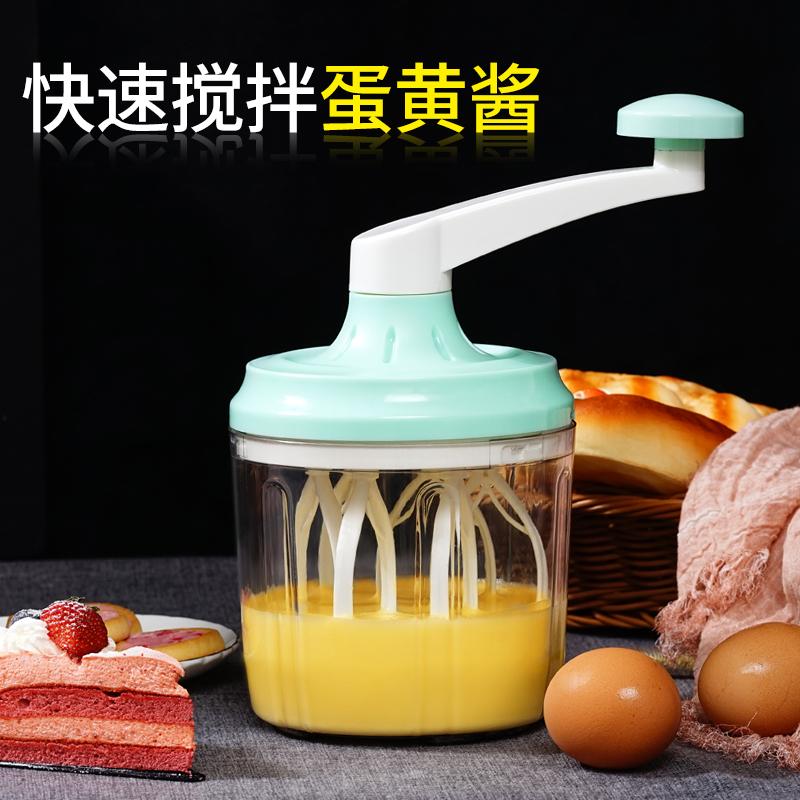 美之扣·打蛋器家用手动和面奶油烘焙工具打鸡蛋手摇搅拌器蛋糕小型打发器  ys04