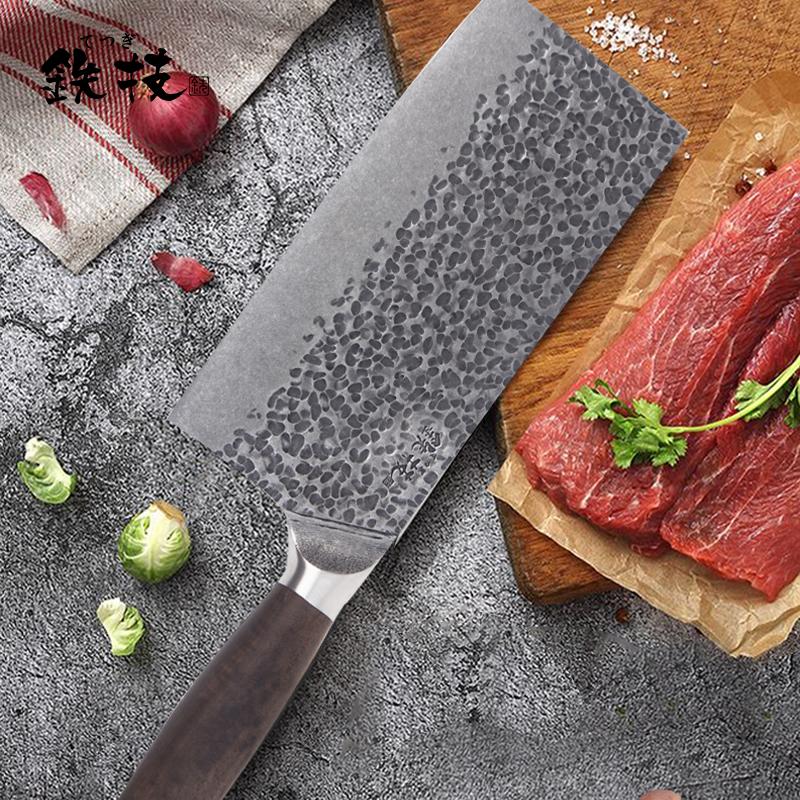 铁技8寸菜刀