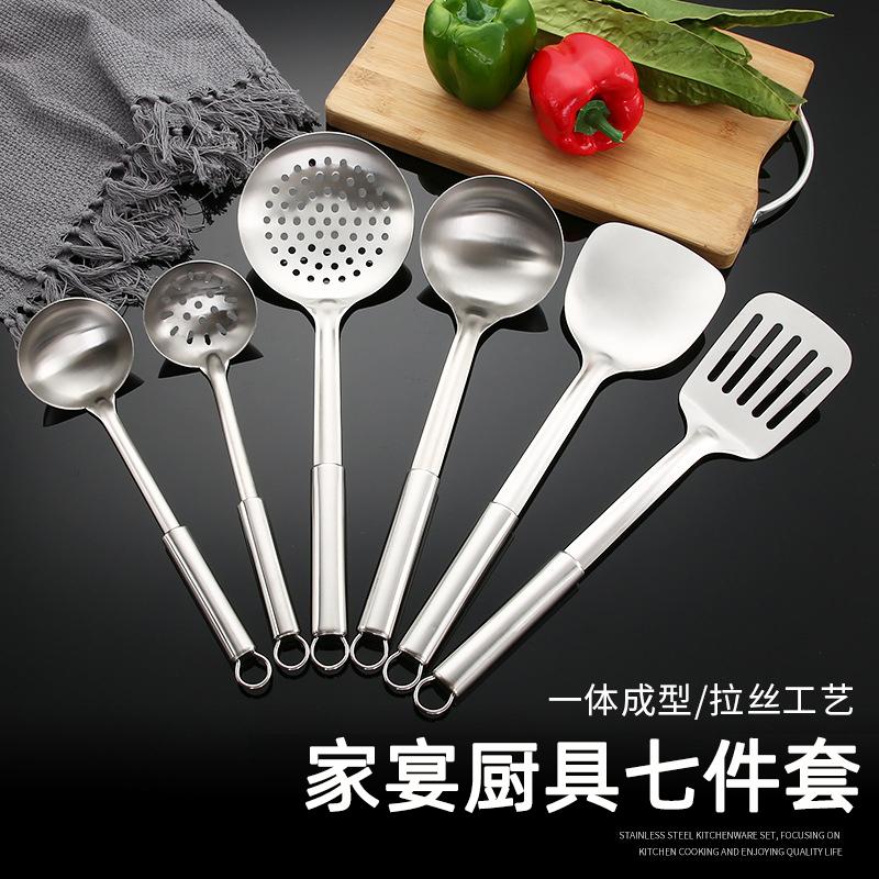 荣事达家宴厨具七件套
