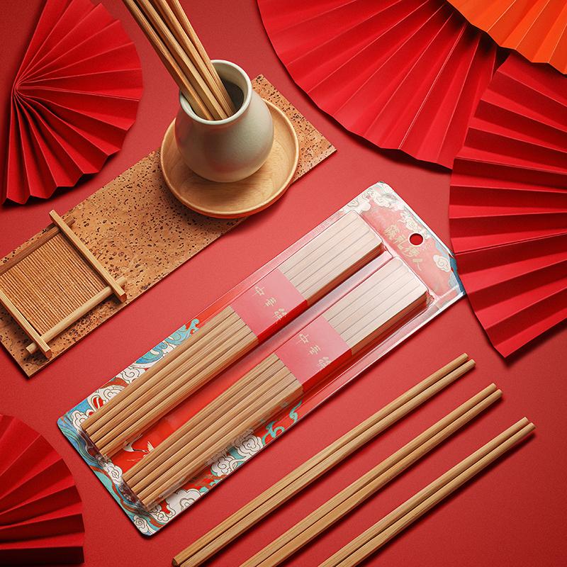 赫曼德箸味——楠竹中华筷HMD-8113