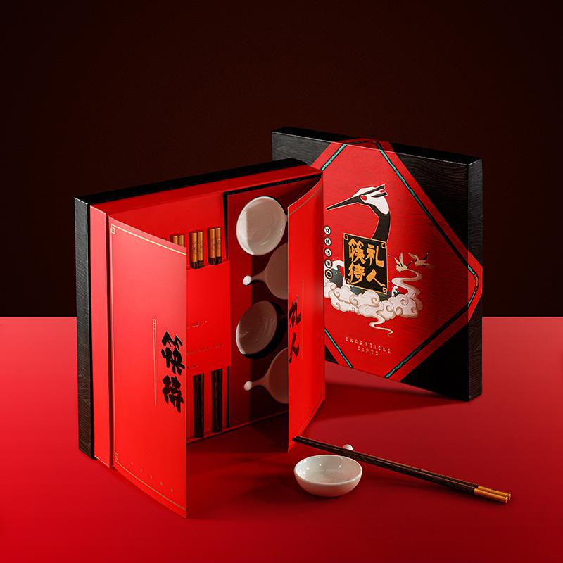 赫曼德箸福——家享套装HMD-8161