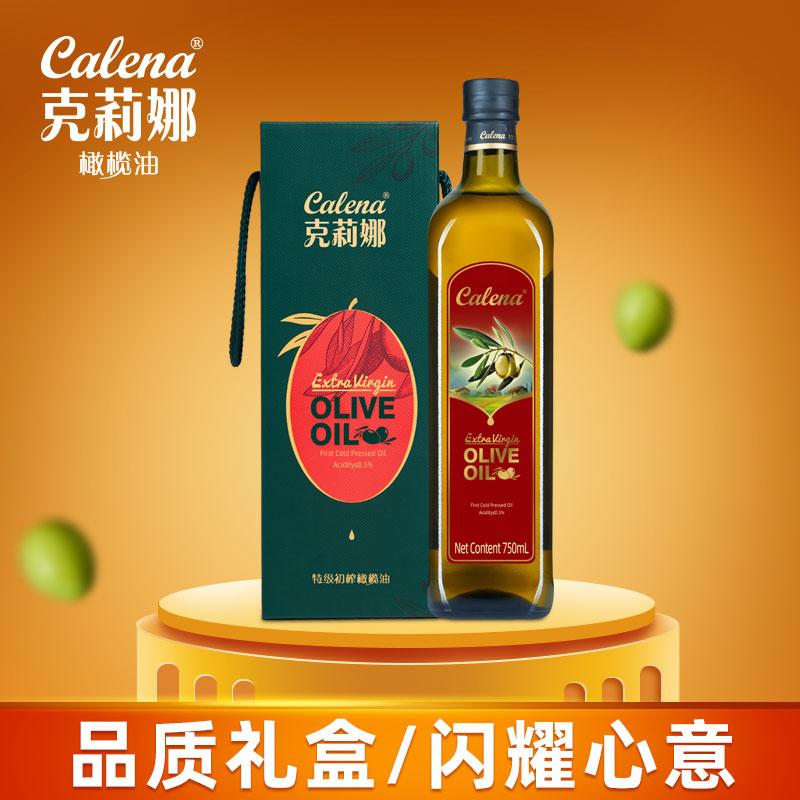 克莉娜 特级初榨 橄榄油 750ML*1礼盒