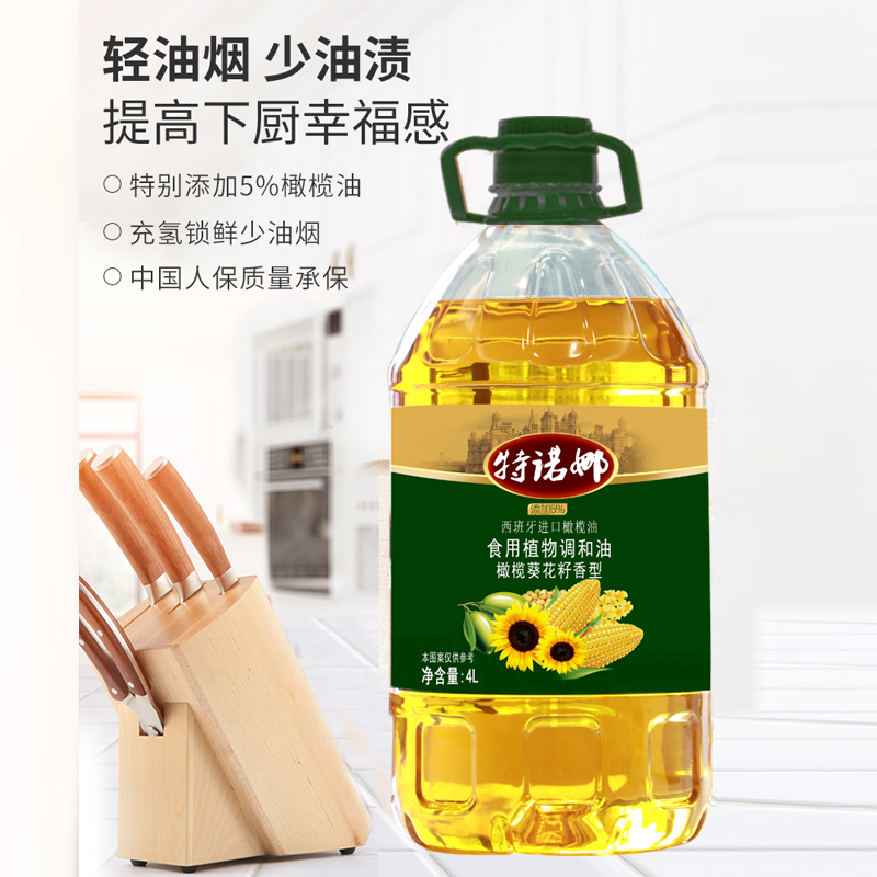 特诺娜橄榄葵花籽调和油4L装