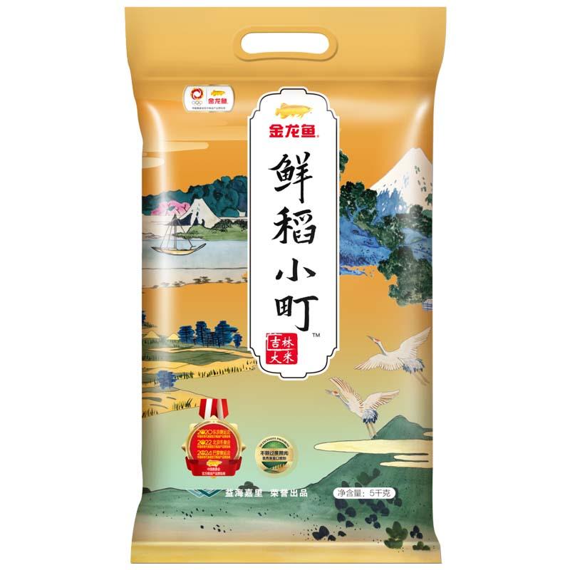 金龙鱼东北大米寿司香米鲜稻小町大米5kg