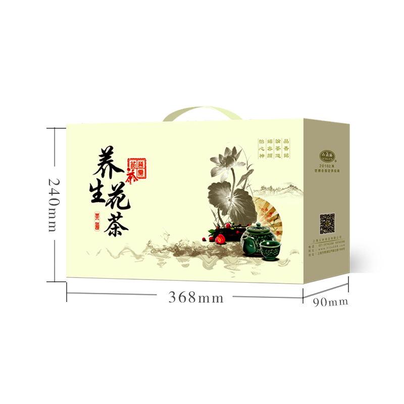 义林花茶全年款128型