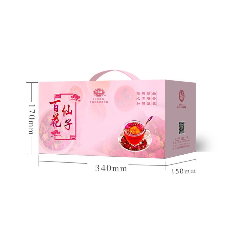 义林花茶全年款168型