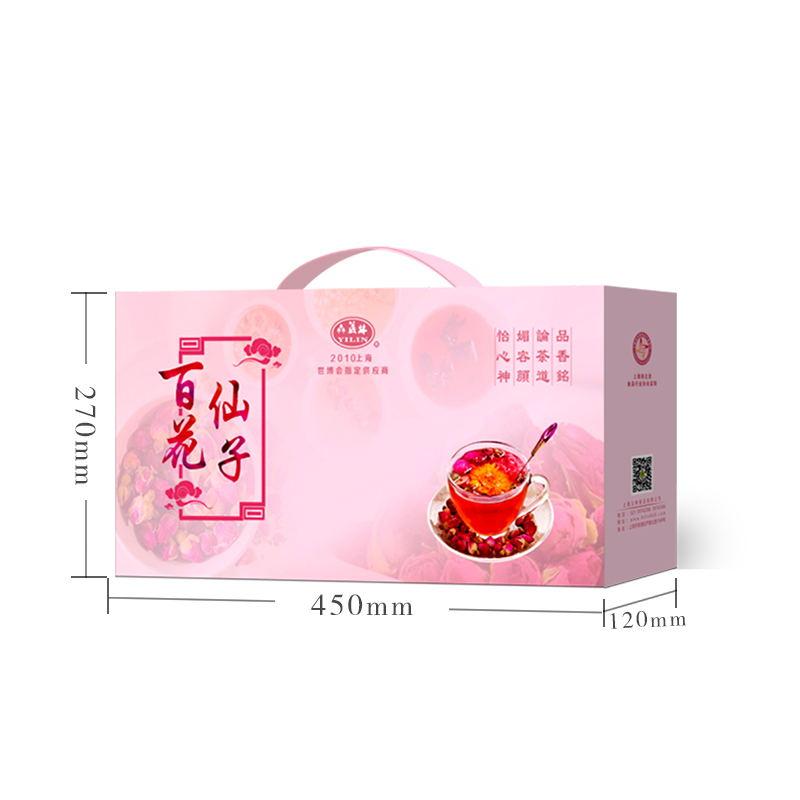 义林花茶全年款288型