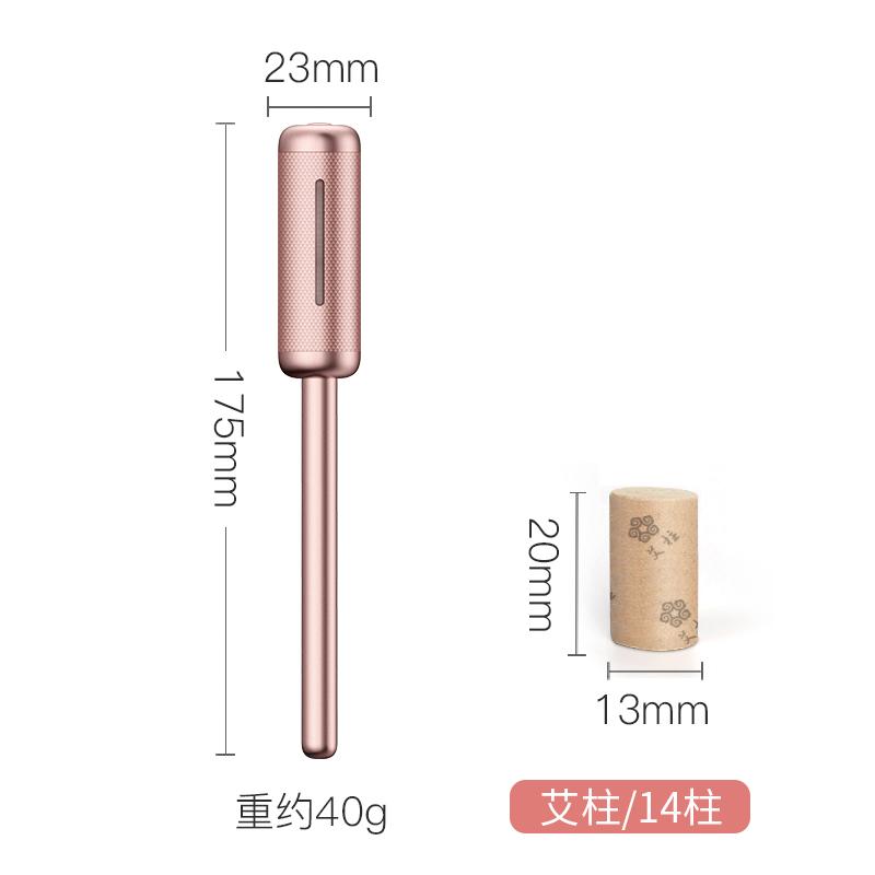 科爱元素mini艾灸棒CI075A